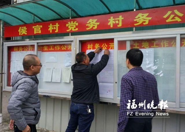 """推进移风易俗闽侯上街有一套 村民办""""花酒""""场数降6成"""