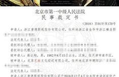 高云翔董璇被起诉始末原委 高云翔董璇被起诉原因曝光网友心疼董璇