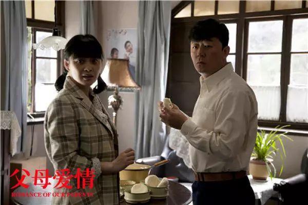 《父母爱情》编剧去世,李佳航发博:出演笔下人物三生有幸
