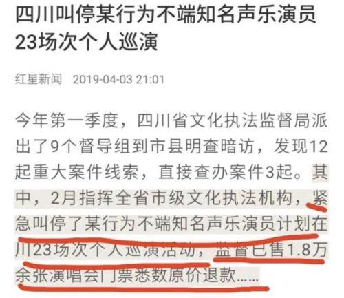 李志四川巡演取消是真的吗?李志四川巡演取消原因是什么真相曝光