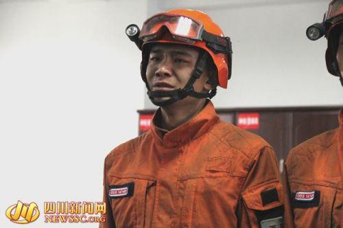 幸存消防员回忆爆燃瞬间全文 凉山火灾爆燃瞬间他们经历了什么?