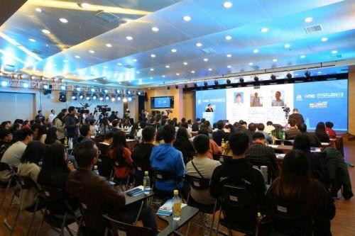 2019数字中国创新大赛分区(福州)决赛落幕 最后三支晋级赛队在榕产生