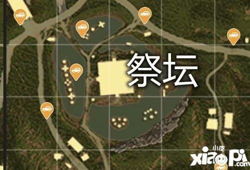 刺激战场祭坛?#24515;?#20123;资源 祭坛资源点分布一览