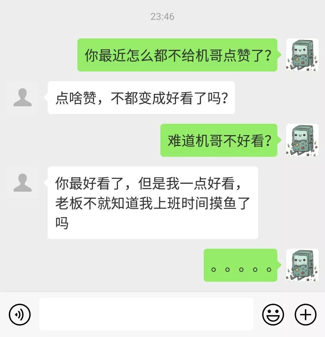 微信漂流瓶下线原因是什么,微信表情商店暂停恢复时间,微信新版本更新时间