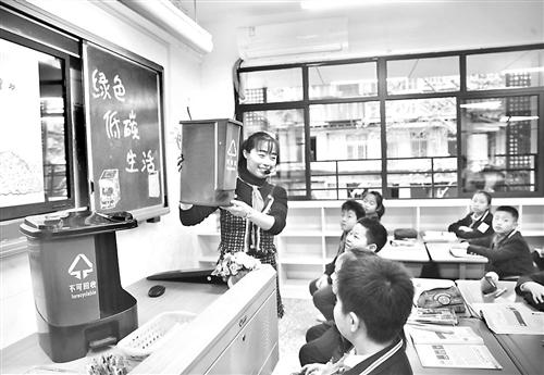 福州垃圾分类指南|福州垃圾分类教育 纳入中小学课程