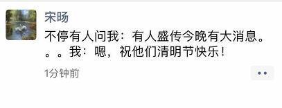 京东辟谣刘强东章泽天离婚说了什么?奶茶妹妹被曝要离婚真相