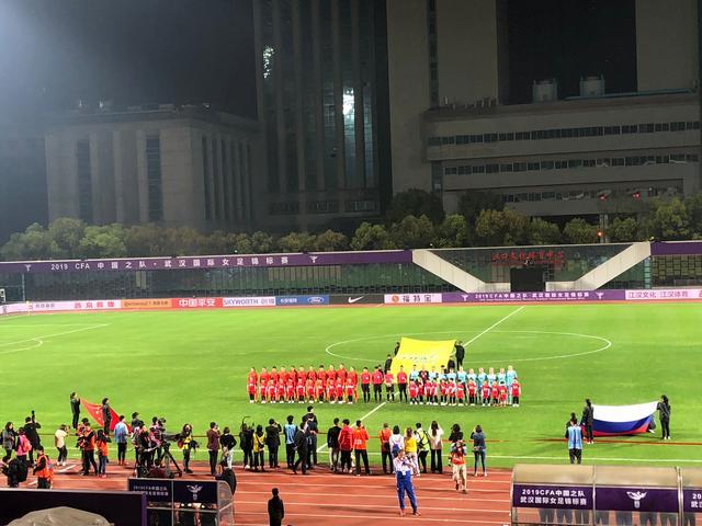 四国邀请赛 中国女足4比1逆转俄罗斯 决赛将战喀麦隆