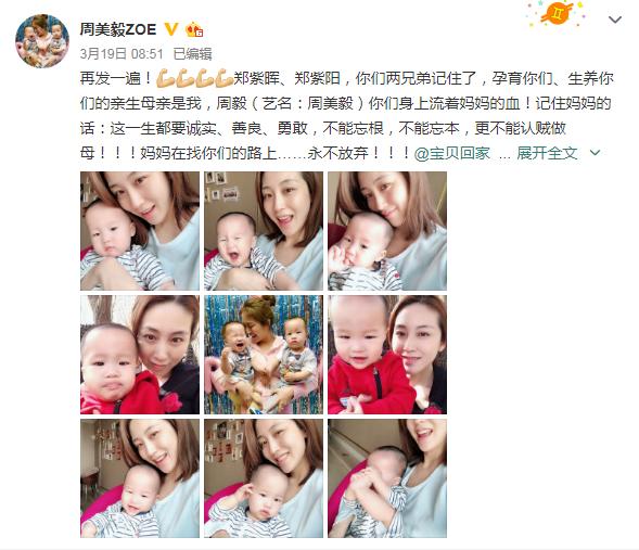 曝紫辉创投CEO骗婚是怎么回事 女演员遭遇郑刚骗婚是真的吗