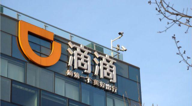 中国人最向往公司是什么 中国人最向往公司排行榜