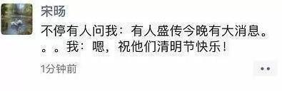 京东副总裁朋友圈曝光说了什么?京东刘强东和章泽天离婚真相曝光