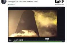星际飞船原型升空具体是什么情况?星际飞船原型升空什么时候升空