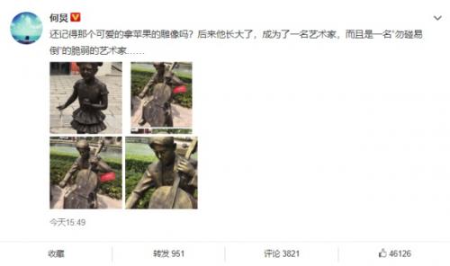何炅再与雕像撞脸怎么回事?何炅与多少雕像撞脸了盘点网友爆笑