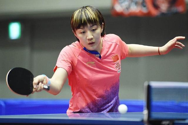 国乒包揽冠军具体情况 亚洲杯三连冠 连续四年包揽女单冠亚军
