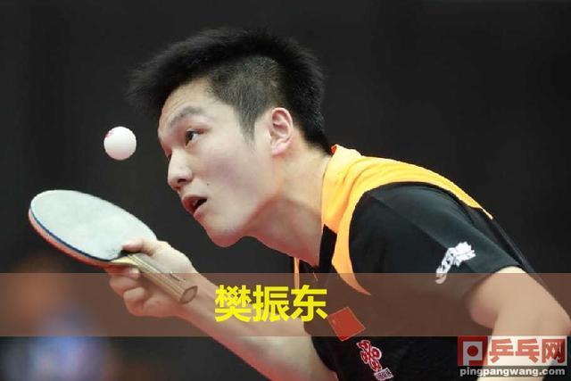 2019亚洲杯樊振东卫冕冠军突破自己 4比2赢马龙