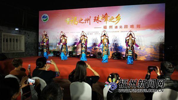 """""""珠峰之乡""""西藏日喀则市首次来榕推介旅游资源"""