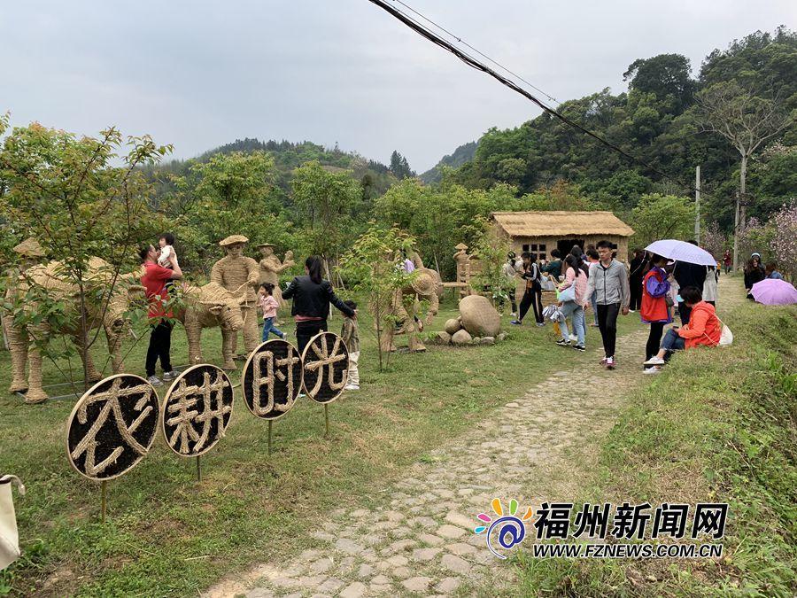"""福州美丽乡村开启""""旅游季"""" 10条线路32个旅游点邀您""""打卡"""""""