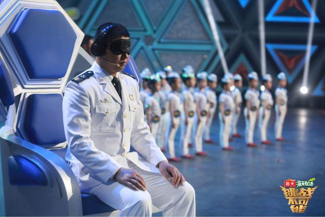 0.04秒从24个孩子中找到目标人 《挑战不可能之加油中国》迎来真·火眼金睛的潜艇雷达兵