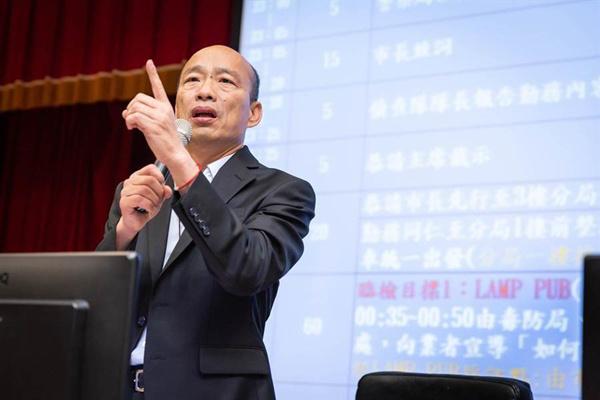 """台网友翻出韩国瑜20年前政见 第一条就是反""""台独""""!"""