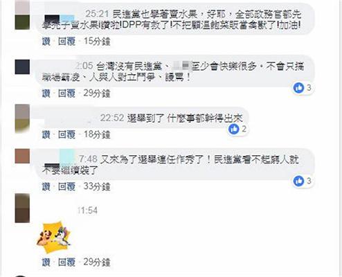 蔡英文学韩国瑜挺农民 网友讽:又开始骗选票