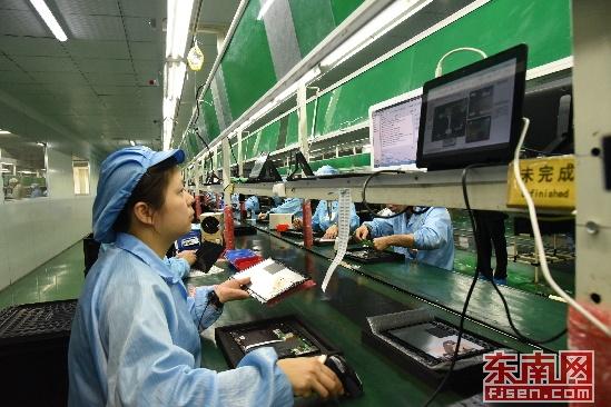 漳州万利达:生产流程智能管控优势资源实现共享
