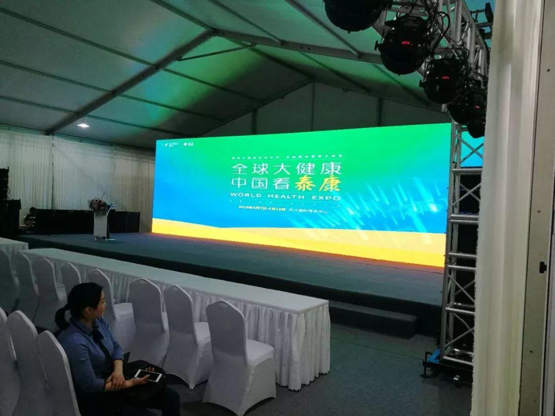 【泰康助力,健康中国】泰康惊艳亮相健博会