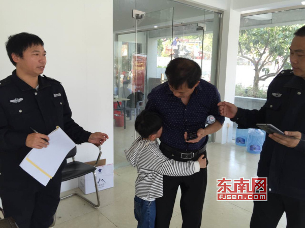 莆田涵江西河公园开园两个多月 接连发生22起孩童走失事件