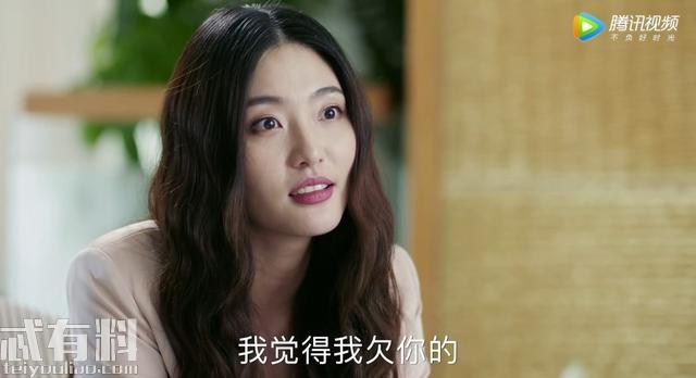 青春斗:钱贝贝为何自扇耳光 原来是沈严一句话暗讽她可笑