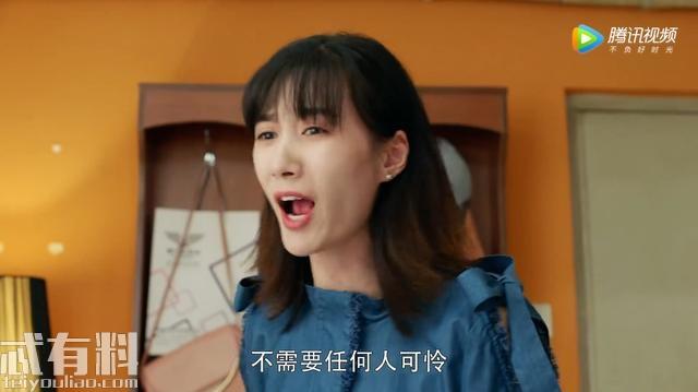 青春斗丁兰是处子之身么? 丁兰为什么被刘煜疯狂追求?