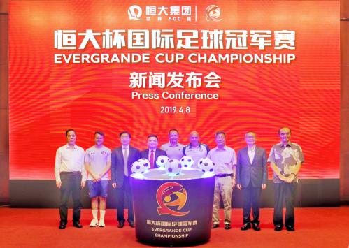中外顶级青训队鏖战南粤? 恒大U17国际足球冠军赛火爆开赛