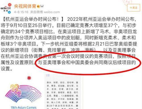 杭州亚运会无电竞怎么回事 电子竞技能成为亚运会项目吗