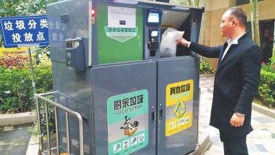 """垃圾分类激活福州市民的""""绿色爱心"""""""