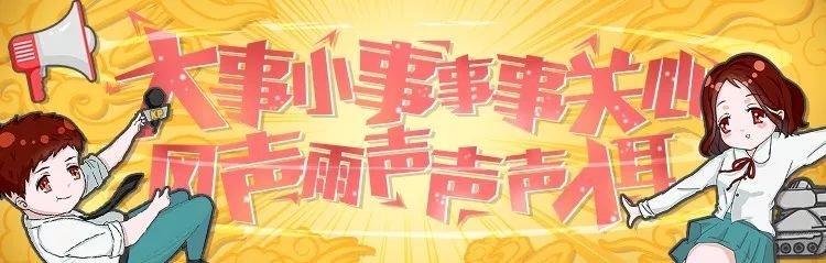 杭州亚运会电竞项目_杭州亚运会电竞不见了 电子竞技还能成为亚运会正式项目吗