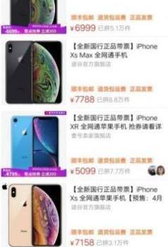 拼多多回应iphone停供说了什么?拼多多真的停供iphone了吗真相