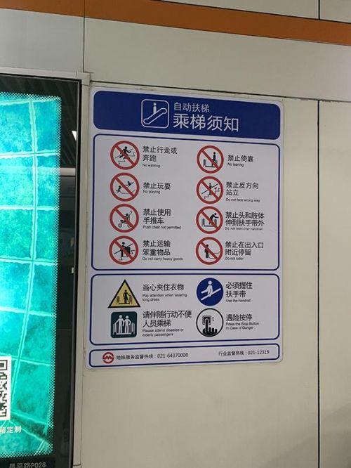 [地铁叫停左行右立新闻]地铁叫停左行右立怎么回事?上海地铁为什么叫停左行右立官方回应