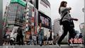 在日华人可统计人口逾96万 居在日外国人首位