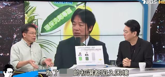 沈富雄:自以为民主的台湾 竟然视初选为洪水猛兽