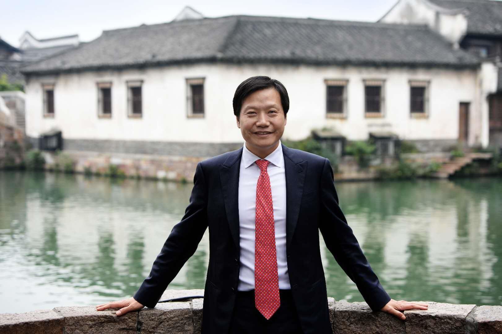 雷军谈小米9年带来的最大变化:消灭了中国的山寨机