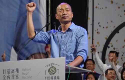 国民党延后2020初选 对高雄市长韩国瑜释善意