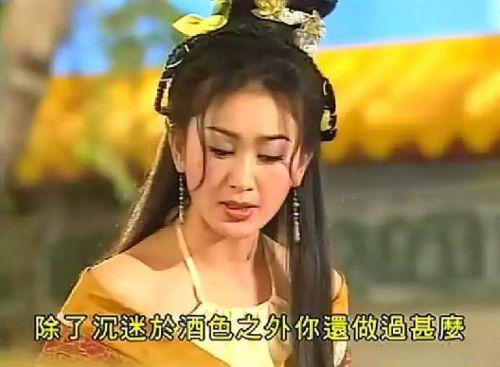 王丽坤演的妲己怎么样?网友:终究无法超越温碧霞版的妲己