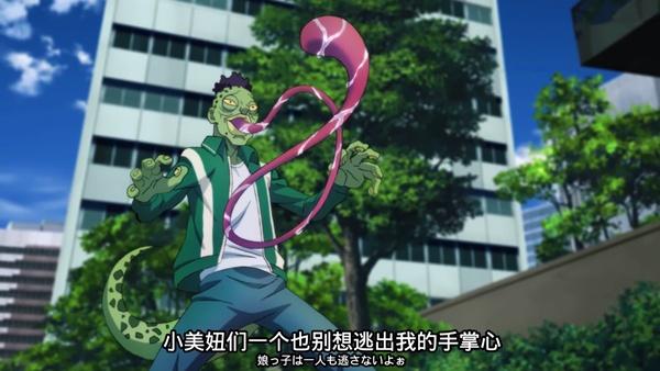 一拳超人第二季2:KING曝光 琦玉老师才是真正的S级英雄