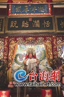 厦门朝宗宫400年香火旺盛依然 郑成功曾从这请妈祖金身
