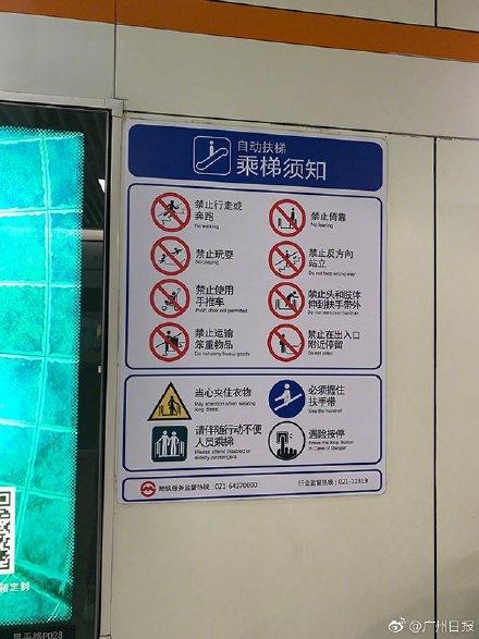 上海地鐵禁止左行右立詳細新聞介紹?上海地鐵為什么禁止左行右立真相