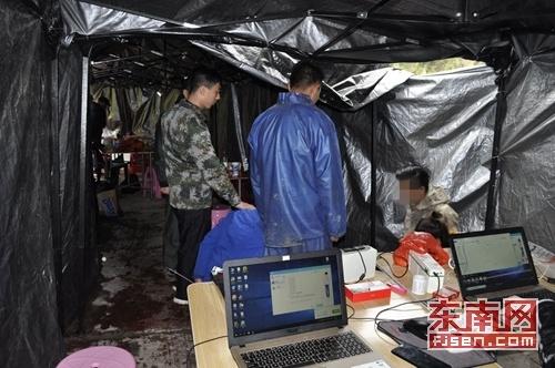 南平警方连续打掉两个躲在深山实施网络诈骗的犯罪团伙