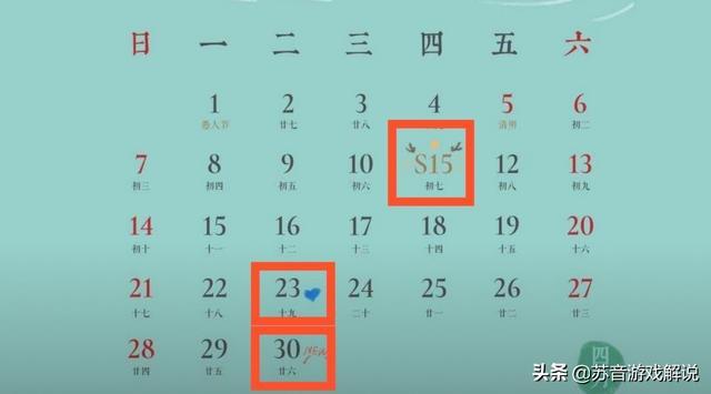 王者荣耀S15什么时候开启?更新日程延期,对玩家或许是件好事