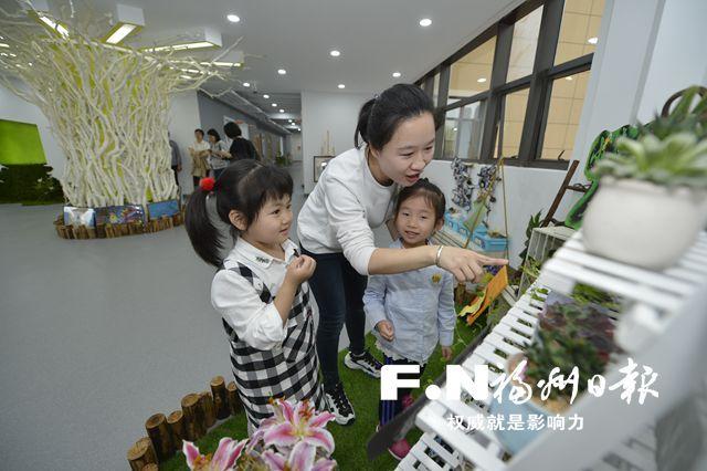 福州市大力增加普惠性学前教育资源