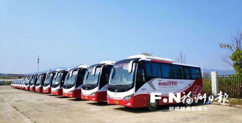 福州两条地铁接驳公交专线11日开通 本月下旬再开通两条