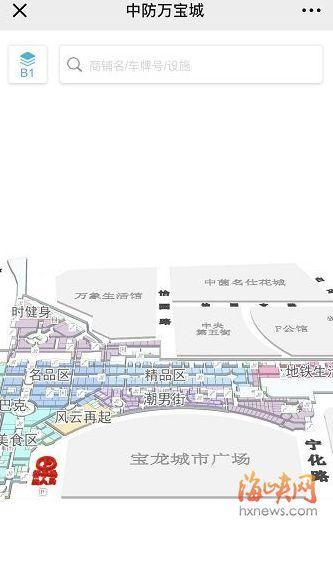 """福州2号线地铁开通在即 沿线商圈集体""""军备竞赛""""!中防、万象宝龙、苏宁、永嘉…目不暇接!"""