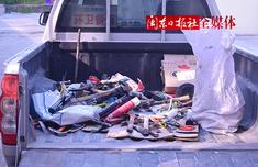 福鼎火车站派出所集中销毁一批安检查获危险物品
