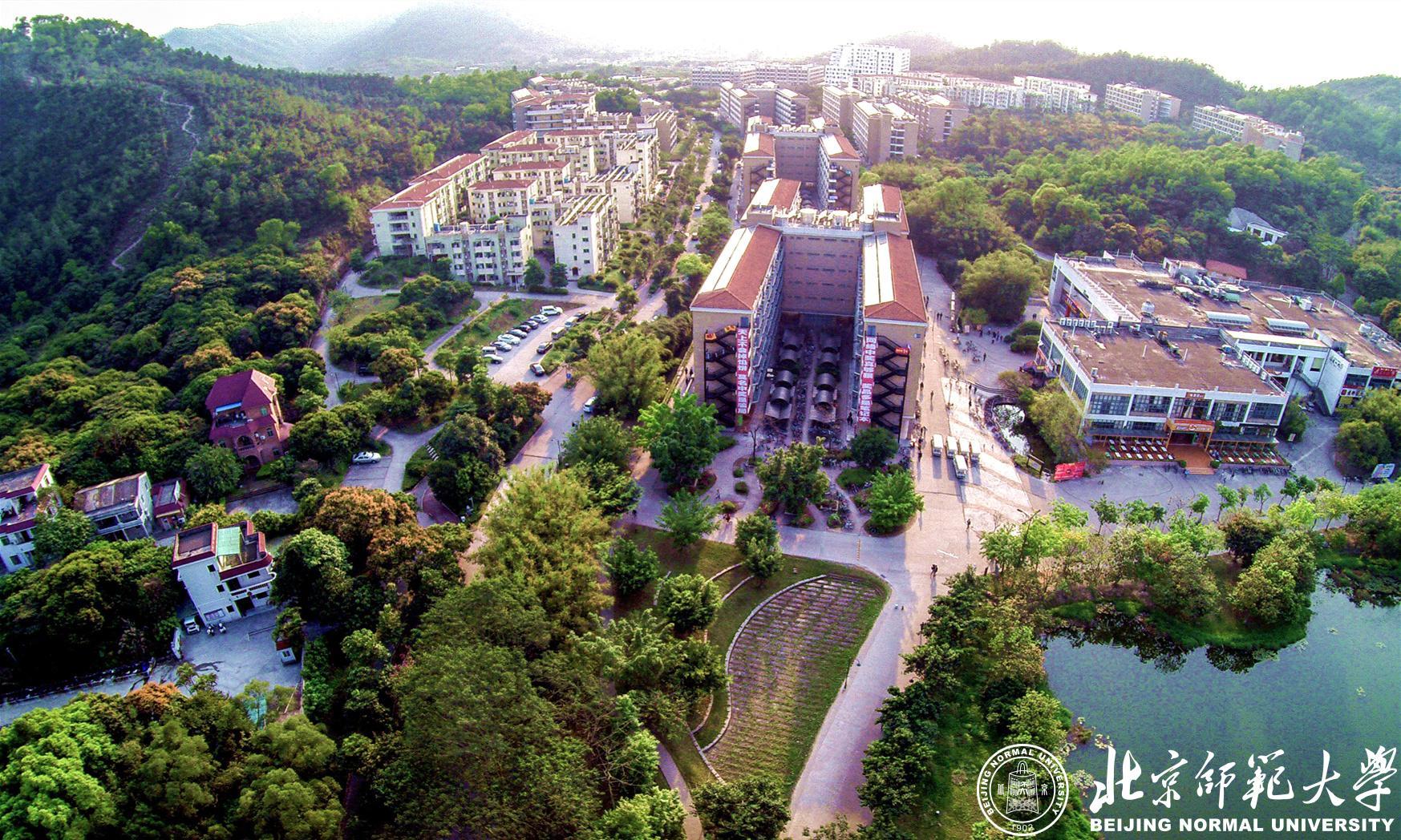 北京师范大学珠海校区正式获批,北京师范大学珠海校区怎么样地址在哪