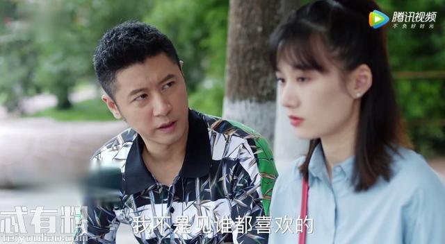 [青春斗丁兰刘煜结婚第几集]青春斗丁兰刘煜结婚是第几集?丁兰为什么嫁给刘煜两人结局如何?